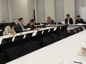 外務防衛部門会議
