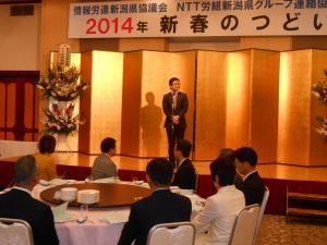 参議院議員 石橋通宏さんがご挨拶されました