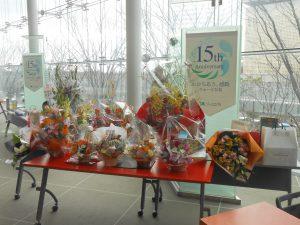お祝いの花束がたくさん届けられていました