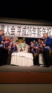 鏡開きのあと、椿山荘のパーティーホールいっぱいの大宴会が始まりました。