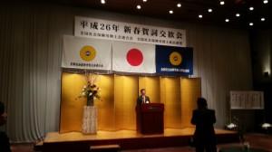 全国社会保険労務士会連合会・政治連盟新春賀詞交換が開催されました。