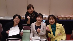 討議が長引き、お昼は慌ただしくサンドイッチで終わり。まさよさん、井戸さん、舞ちゃん、仲良しのメンバーと再会し嬉しかった!