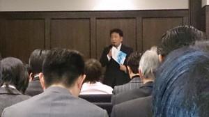 党大会1日目。憲法分科会では憲法調査会の枝野会長から報告がありました。