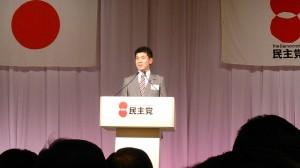 2014年度党大会の実行委員長を務められた泉健太代議士。青年委員会や地方議員が前面に出た構成になっていて、過去にない斬新なアイディアで盛り上がりました。