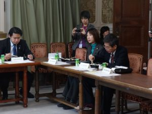 国対役員理事合同会議