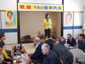 長岡市栃尾で国政報告会。手作りの漬け物や鴨汁が振る舞われました。