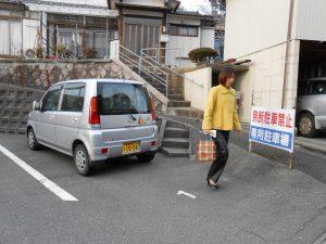 あいさつ回り。晴れてはいますが、やはり新潟県の寒さはハンパない!