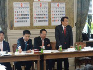 国体役員理事合同会議
