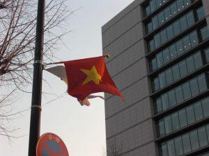 ベトナムの国家主席が国賓として来日されました。明日、国会で演説します。