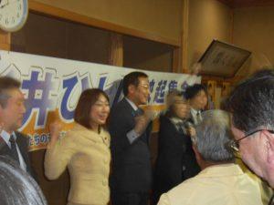 夜は地元に戻り、杉井ひとし市議の決起集会に出席