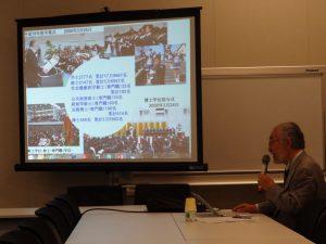 部門会議で講演する尾池京都造形芸術大学学長