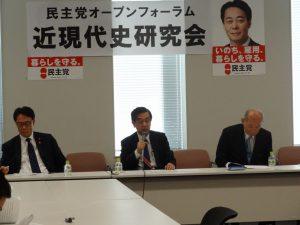 民主党近現代史研究会で講演する筒井清忠帝京大教授