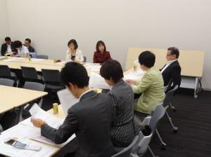 少子化男女共同参画会議、内閣特別部門役員会
