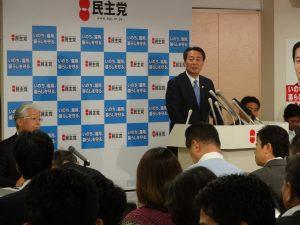 海江田代表からご挨拶がありました