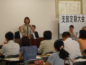 第2回新教組県央支部定期大会でご挨拶させて頂きました。