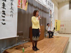 党員サポーター集会を開催しました。