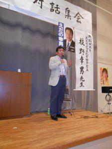 特別ゲストの枝野幸男先生からご講演頂きました