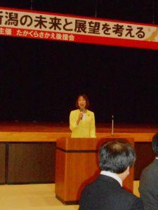 高倉栄県議会議員の後援会総会