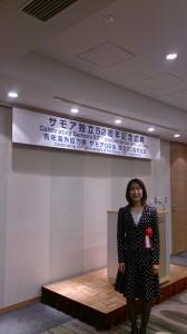 サモア大使館主催の独立記念パーティーへ。サモアには昨年、日本大使館が開設されました。