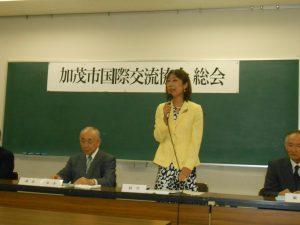加茂市国際交流協会の総会でご挨拶