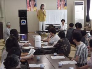 お昼に加茂レディースまきこ会を開催