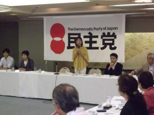 午後からは民主党新潟県連の常任幹事会
