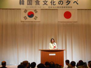来年は日韓国交正常化50周年の節目です