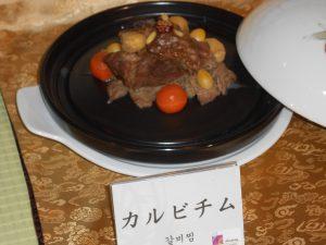 カルビ肉を使った健康食