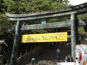 香川 091
