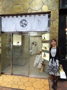新潟の匠、玉川堂青山店を訪問 東京都南青山5丁目11-5 骨董通り沿いです