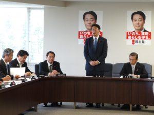 地方選挙対策本部が党本部で開催されました。