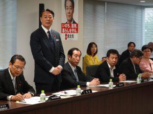常任幹事会に幹事長代理として陪席しました
