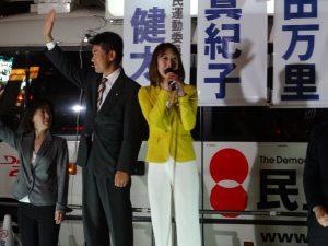 本日夕刻より、有楽町駅前にて民主党街頭演説会を行いました。