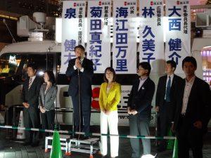 海江田代表も駆けつけました