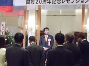 泉田知事の祝辞