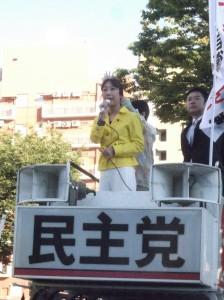 新潟市で街頭演説