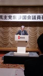 山口二郎先生が党改革についてご提言下さいました。
