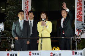 18時から秋葉原にて、派遣法反対の街頭演説会に出席致しました。