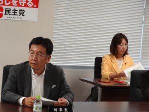 臨時常任幹事会に出席。幹事長代理として、常に枝野幹事長の後方に控えております。
