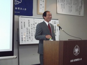 白根・加茂倫理法人会 中村会長のご挨拶