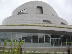 会場の秋葉区文化会館