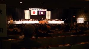 午後から全国退職公務員連盟の大会に出席しました