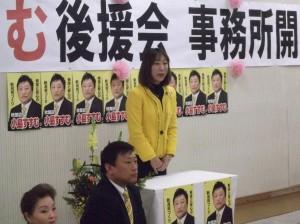 来春の統一地方選で、県議会議員に挑戦する、小島すすむさんの事務所開きにて、ご挨拶させていただきました。