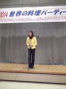 加茂市のイベントでご挨拶させていただきました。