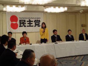 新潟県連常任幹事会