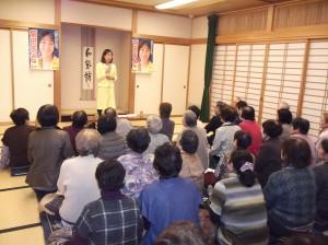 田上地区役員会に大勢お集まりいただきました。