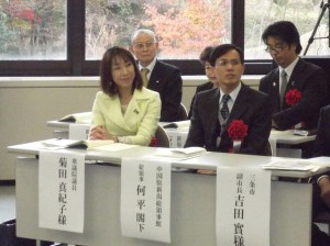 中国駐新潟総領事館総領事総領事 何平閣下も御臨席されました。