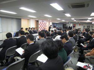 両院議員懇談会、総会を開催