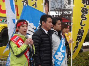 前原誠司先生が応援に駆け付けて下さいました。