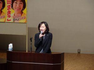 親友の一人、参議院議員林久美子先生が応援に駆け付けてくれました。